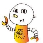 iyashirobo