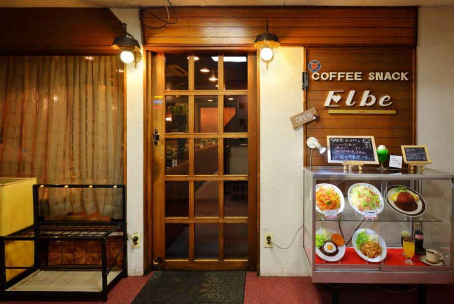 【喫茶店】雨の日は街なかの『喫茶エルベ』へ