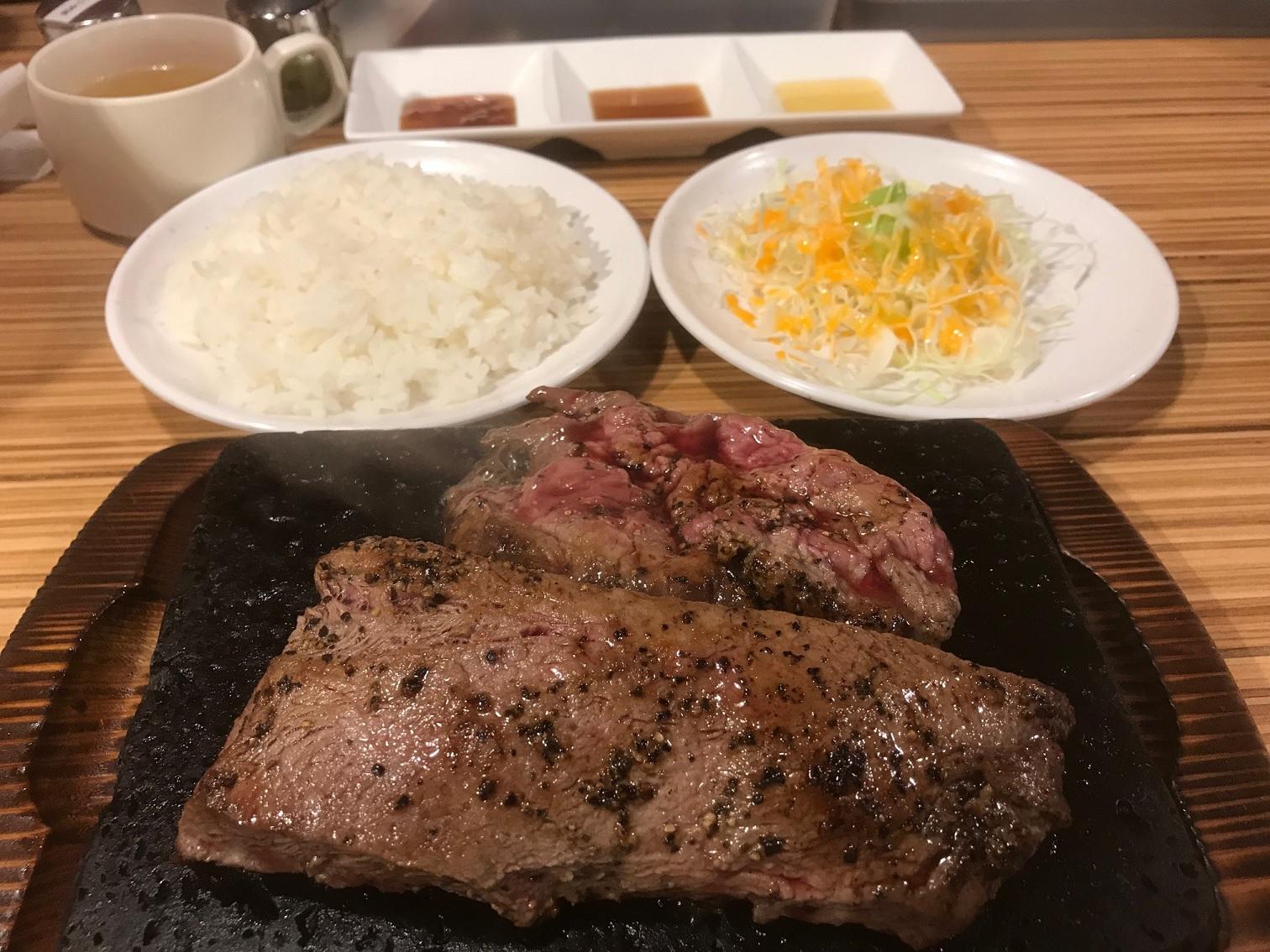 【8月23日(木)まで】ハッシュタグ投稿でステーキ無料券をゲット!