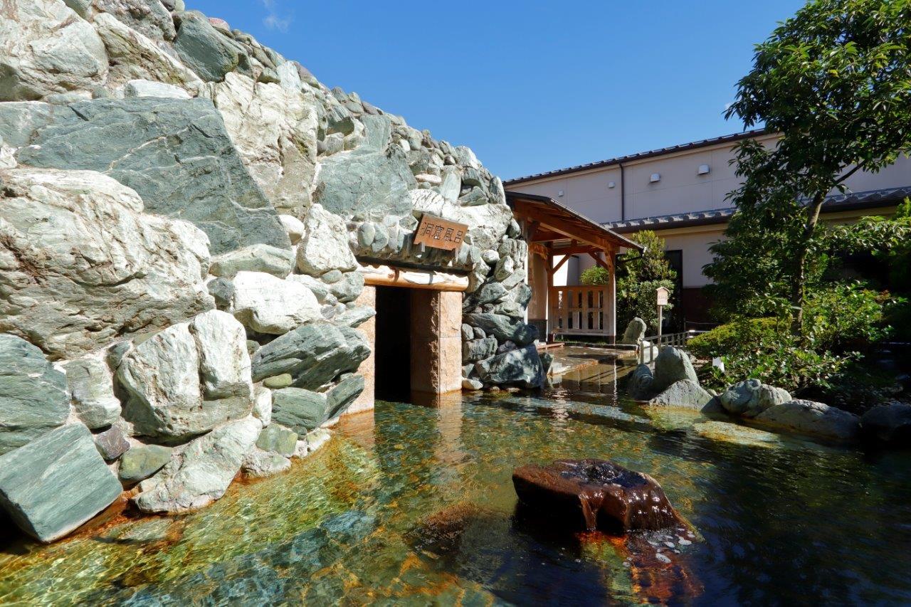 【15周年創業祭開催中】『とみや湯ったり苑』へGO!【11月26日(月)まで】