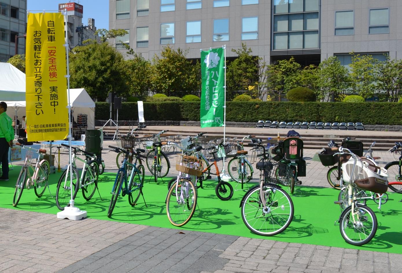 5月25日、勾当台公園で自転車まつり2019開催!