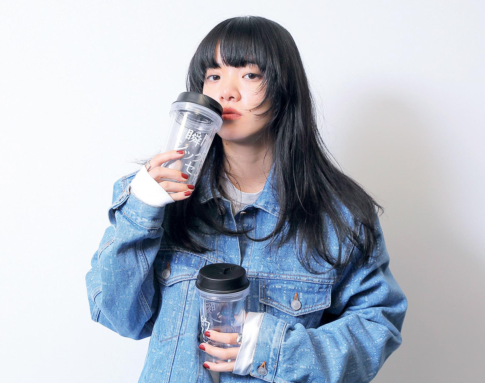 S-style5月号 MUSIC INTERVIEW あいみょん