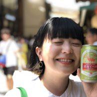 ichibo